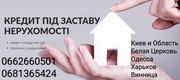 Деньги под залог Недвижимость Авто Антиквариат 24-72 часа наличными $