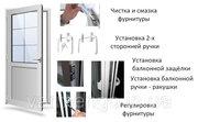 Регулировка балконной двери. Замена уплотнителя и стеклопакетов.