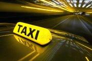 Водитель такси в компанию Окси-Такси,  ежедневная выплата з/п
