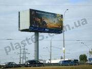 Изготовление металлоконструкций,  монтаж металлоизделий,  Киев