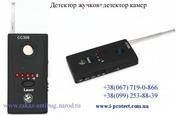 Портативный детектор жучков bh 05