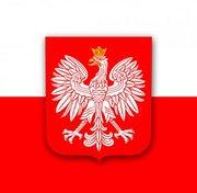 Помощник на производство деревянных изделий (Польша)