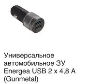 Авто зарядка универсальная Energea USB 2 х 4, 8А