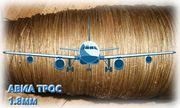 авиационный трос диаметром 1.8мм. гост 2172