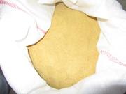 Продам Высококачественные БМВД для корів,  телят,  бичків