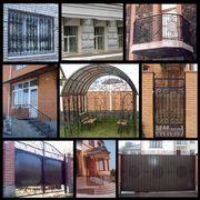Металлоконструкции (Ковка) на заказ в Киеве и пригороде Киева в городе