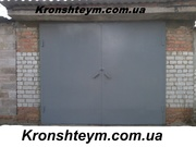 Гаражные ворота в Киеви пригороде Киева