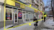 ФАСАД! Продажа магазина 410м2 на Подоле,  Киев.