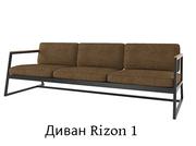 Аренда Прокат Loft лофт диван Rizon