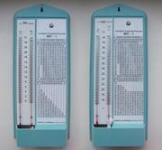Гигрометры ВИТ-1,  ВИТ-2