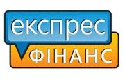 Кредиты от 1000-100000 грн
