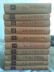 Собрание сочинений А.С.Пушкина