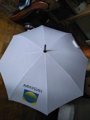 Зонт летний белый