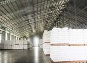 Предприятие реализует муку пшеничную оптом ДСТУ 46.004-99. (В/С 1/С. О