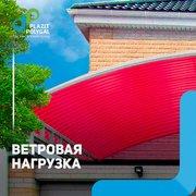 Панели СТАНДАРТ со структурой ТИТАН СКАЙ