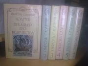 Сабатини. Собрание сочинений. 6 томов тома 1-5,  7