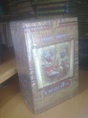 Эберс. Собрание исторических произведений в 3 томах. НОВЫЕ!