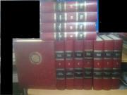 Венок Славы в 12 томах. Антология. О войне