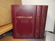Нечуй-Левицький. Твори в 3 томах