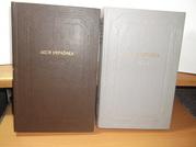 Леся Українка. Твори в 2 томах. Бібліотека української літератури