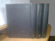 Хемингуэй. Собрание сочинений в 4 томах. 1968
