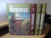 Жаколио. Собрание сочинений в 4 томах. ТЕРРА (шитые)