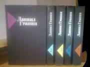 Гранин Даниил. Собрание сочинений в 5 томах