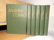 Собко В. Твори в 6 томах