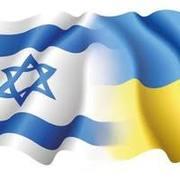 Работа в Израиле легально для украинцев,  молдован,  белорусов,  россиян