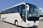 Онлайн-сервис продажи автобусных билетов