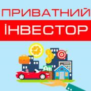 Кредит без залога и первого взноса. Работаем по всей Украине.