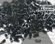 Вторичный гранулированный ПОЛИСТИРОЛ черного цвета