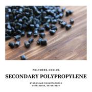 Гранула ППР полипропилен черная,  полипропилен серый