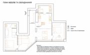 Квартира с панорамными окнами (26 этаж,  80 кв.) - 3, 4м высота потолка.