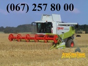 АРЕНДА КОМБАЙНОВ на уборку зерновых и масличных культур