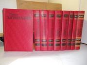 Загребельний. Зібрання творів в 6-х томах і 3 додаткових. 9 томiв
