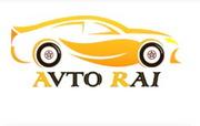 Запчасти для авто Avtorai - абсолютно все запчасти для автомобиля
