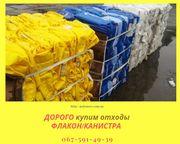 Дорого закупаем отходы ПЭНД флакон,  канистра. Дробленку ПС,  ПЭНД,  ППР