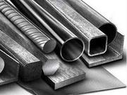 Продажа металла: черный,  нержавейка,  цветной.