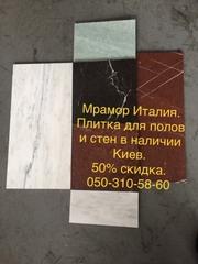 Мраморная  плитка будет сочетаться с любым стилем дома или офиса!
