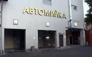 Строительство автомоек «под ключ» в Киеве и Киевской области