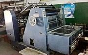 Офсетная печатная машина Rotaprint 52/72 1+1,  Киев