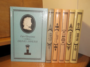 Великие композиторы. Россини. Паганини. Лист. Бородин. Бетховен. Шопен 6 кн