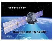 Спутниковую антенну купить в Василькове