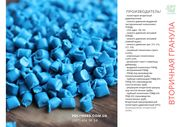 ПЭНД 273, 277 литьевой,  выдувной, Трубный полиэтилен,  ПС-УМП,  Полипропил