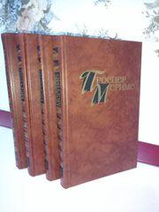 Проспер Мериме. Собрание сочинений в 4 томах