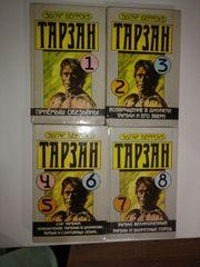 Эдгар Берроуз 4 книги 8 томов