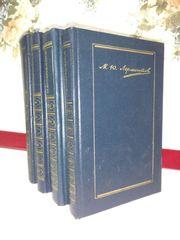 М. Лермонтов,  Собрание сочинений в 4 томах,