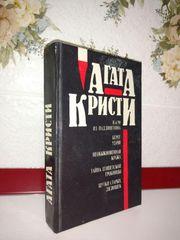 Агата Кристи.Романы.Рассказы.