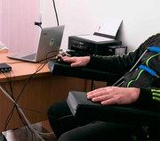 Психологическая экспертиза с применением детектора лжи в Украине